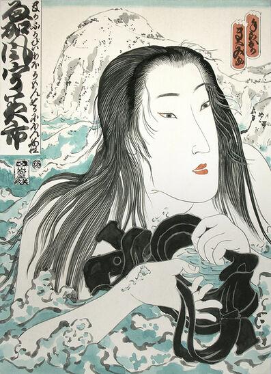 Masami Teraoka, 'Brave New World Series/In the Rough at Makapuu', 1991