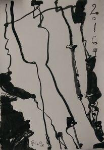 Wang Chuan 王川, 'Complication', 2016