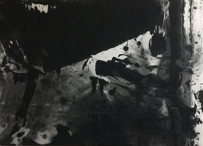 Lan Zhenghui, 'No. 5', 2017
