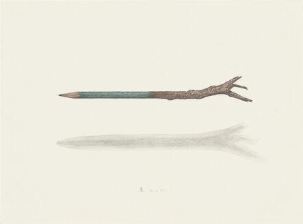 Liang Gu 顧亮, 'Pencil Trilogy II', 2014