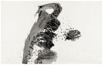 Yuichi Inoue (YU-ICHI), 'Shoku (to belong to, to pay attention to)', 1966