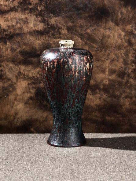 Pierre Adrien Dalpayrat, 'Rouge Meiping Vase', 1897