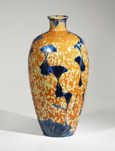 Hongwei Li, 'Mei ping vase, splash peacock blue microcrystalline glaze'