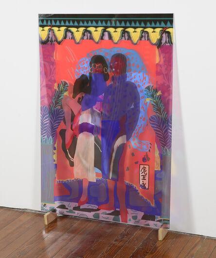 Santiago Paredes, 'Das Model', 2019