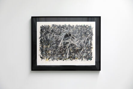 Akio Suzuki, 'MON MON #2', 1974.10.7 desital print in 2019