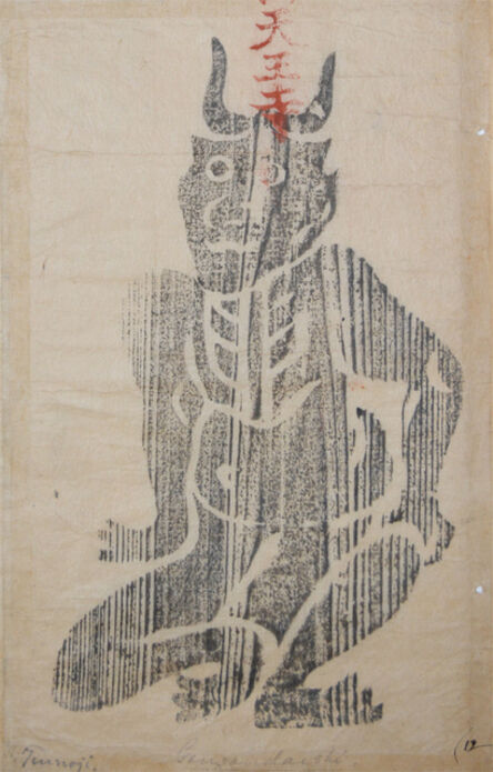 Unknown, 'Blessing of Shitennoji Temple'