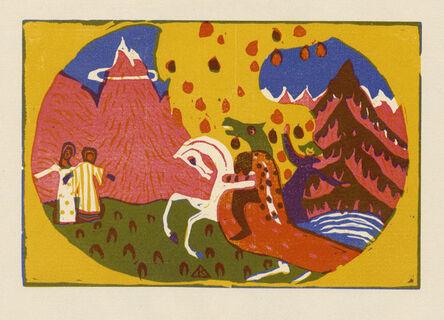 Wassily Kandinsky, 'Berge', 1911