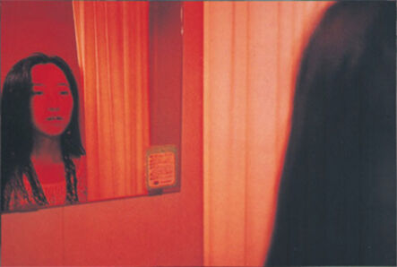 Nan Goldin, 'Mika in Her Mirror ', 1994