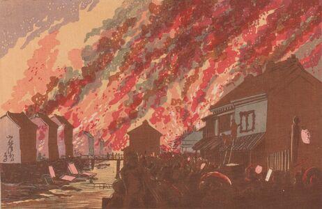 Kobayashi Kiyochika 小林清親, 'Fire Seen from Hisamatsu-chō', Meiji era-1881