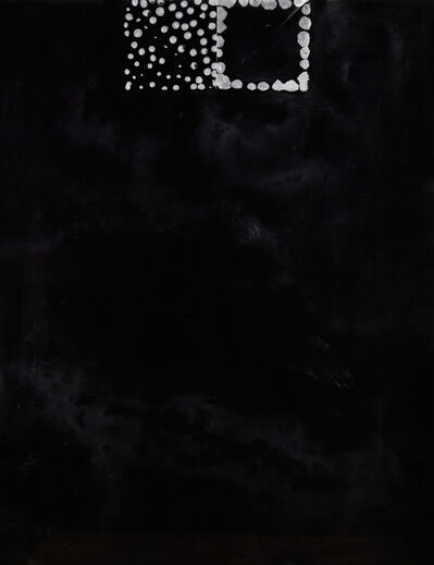 William S. Dutterer, 'Head in the Sky', 1973