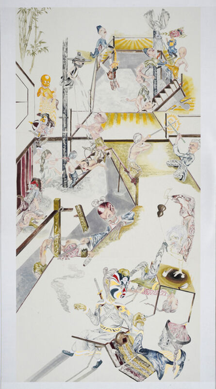 Howie Tsui 徐浩恩, 'Retainers of Anarchy (Tavern Havoc)', 2015