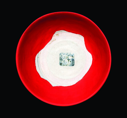 Pascal Morabito, 'Ceramic red', 2014