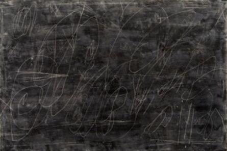 Elizabeth Harris, 'Dark Energy 3'