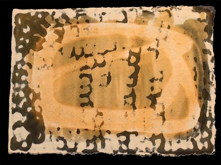 Manisha Parekh, 'Untitled (Pattern 6)', 1995