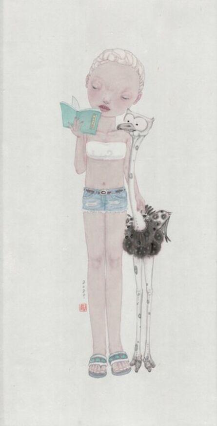 Shewei Yang, 'Reading', 2020
