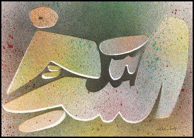 Hamed Abdalla, 'The Bed, Al Serir', 1977