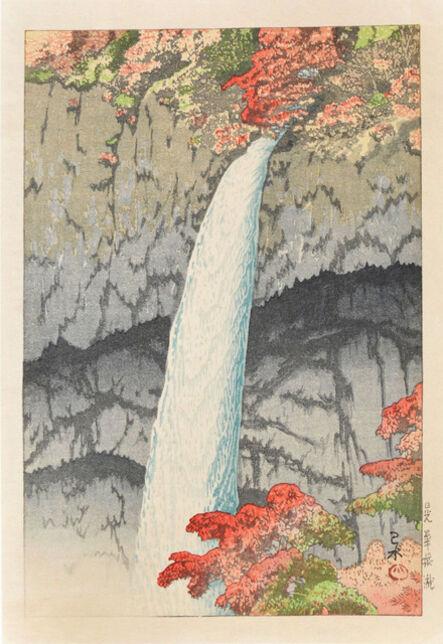 Kawase Hasui, 'Kegon Waterfall at Nikko', ca. 1927