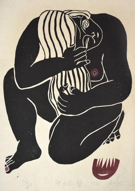 Gashu Fukami, 'Woman Combing Her Hair', 1982