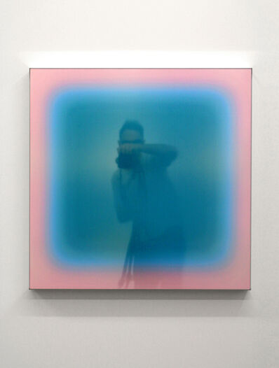 Jonny Niesche, 'Virtual Vibration (Square pool compound)', 2017