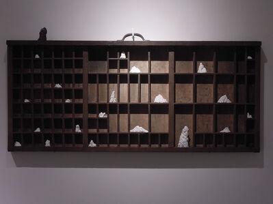 Fiona Wong Lai-ching, 'Emerging Mountains', 2014