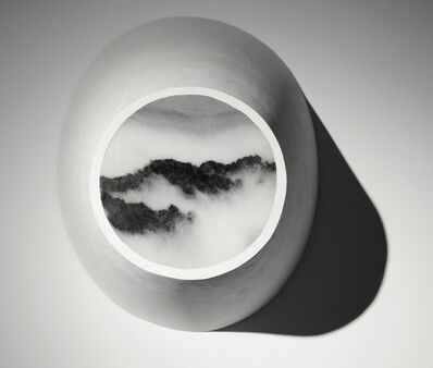 Not Vital, 'Dali Stone', 2012