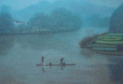 Chen Zhang Hong, 'The paradise - Harmony', 2008