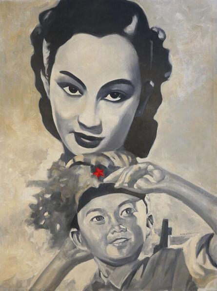 Ha ShiYou 哈世友, 'Time Laspe', 2008