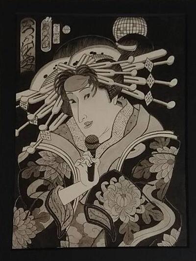 Horihiro Mitomo, 'カラオケする女', 2019