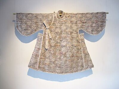 Wang Lei, 'Ming Dynasty - Today No. 2', 2014