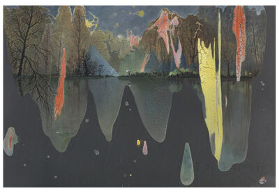 Chen Ke 陈可, 'Some Day, Raining ', 2015