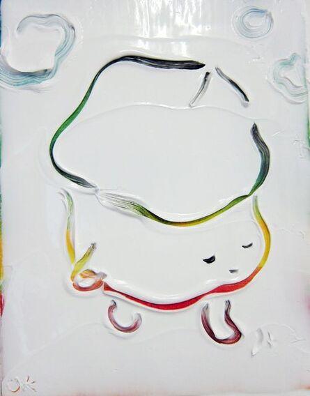 Kenichi Ogawa, 'Untitled', 2015