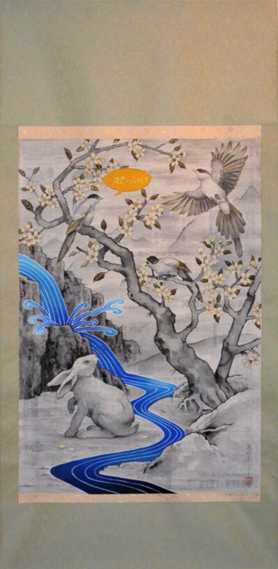 Yuki Ideguchi, 'Mountain Stream (Rabbit)', 2017