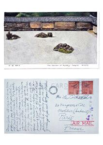 Rodrigo Oliveira, 'Post Card (from Japan) #1', 2018