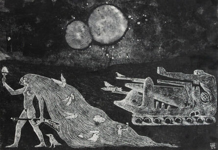 Moustafa Al Hallaj, 'Untitled', 1968