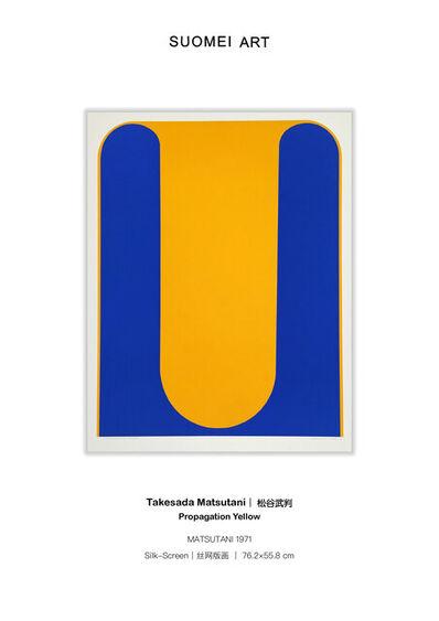 Takesada Matsutani, 'Propagation Yellow 传播 黄', 1971