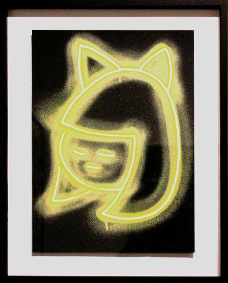 CHANOIR (Alberto Vejarano), 'Yellow Helow', 2020