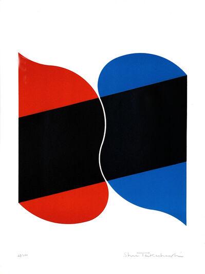Shu Takahashi, 'Leda', 1973