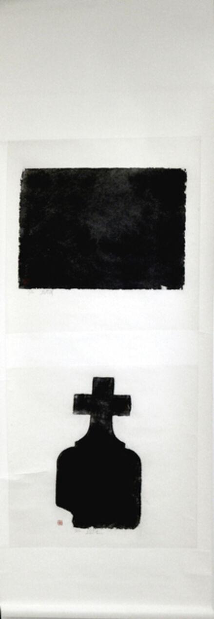 Qiu Zhijie, 'Grinding the Steele (Tombstone) 4', 2001