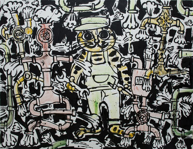 Nobuaki Takekawa, 'Cat's Water Work Site (Fear of Freedom)', 2020