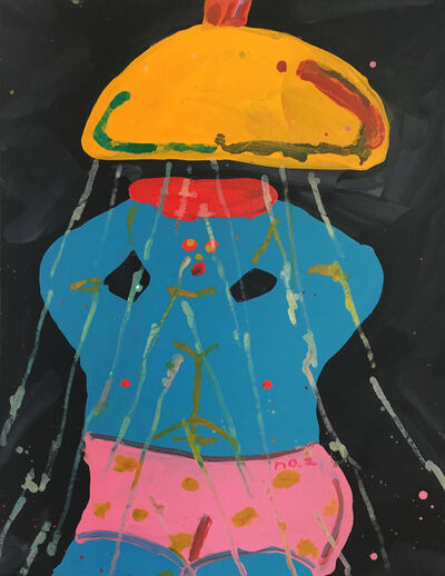 Misaki Kawai, 'Wet Boy', 2017