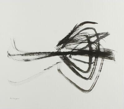 Masumi Sakagami, 'Hight Wall', 2014