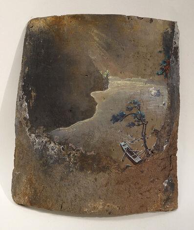Zhou Jinhua 周金华, 'Remains of the Day 你我的痕迹 No.14', 2018