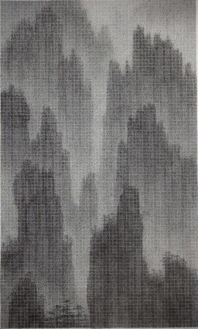 Li Junyi 李君毅, '山外山', 2014