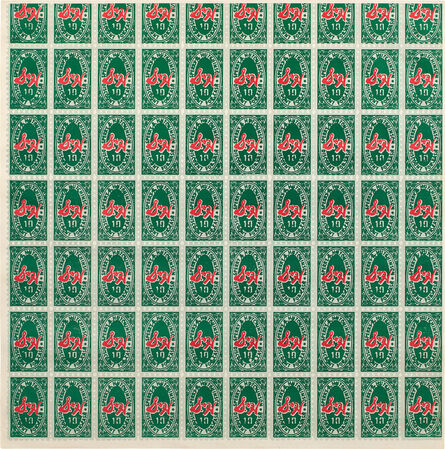 Andy Warhol, 'S&H Green Stamps (F. & S. 9)', 1965