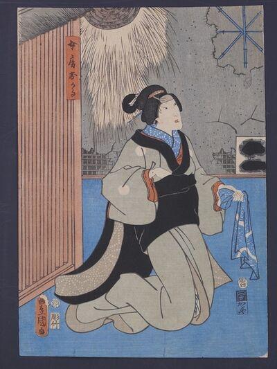 Utagawa Toyokuni I, 'Ukiyo-e Print by Toyokuni I', 19th Century