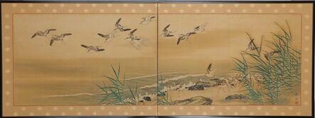 Murase Gyokuden, 'Furosaki Tea Screen with Flying Birds (T-4170)', Ca 1900
