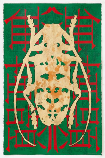 Kendell Geers, 'Wittgensteins Beetle 1826', 2018