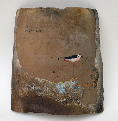 Zhou Jinhua 周金华, 'Remains of the Day 你我的痕迹 No.8', 2018