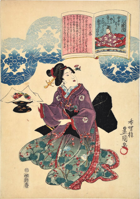 Utagawa Toyokuni III (Utagawa Kunisada), 'A Pictorial Commentary on One Hundred Poems by One Hundred Poets: no. 68, Sanjo-in', 1845
