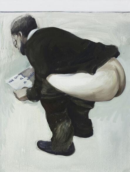 Zhai Liang, 'Issue', 2015